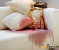 выведение стойких загрязнений с ковров и мебели