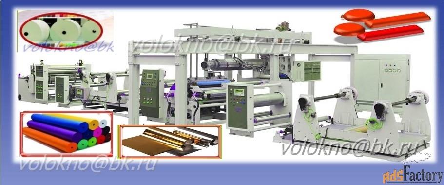 экструзионный промышленный ламинатор для бумаги