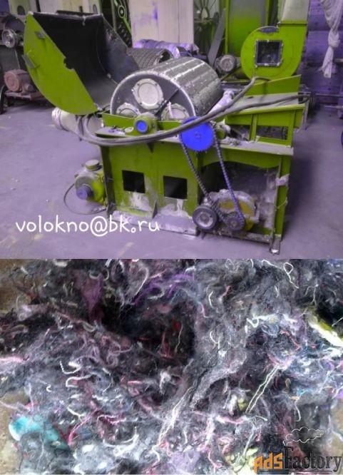 оборудование для переработки текстильных отходов