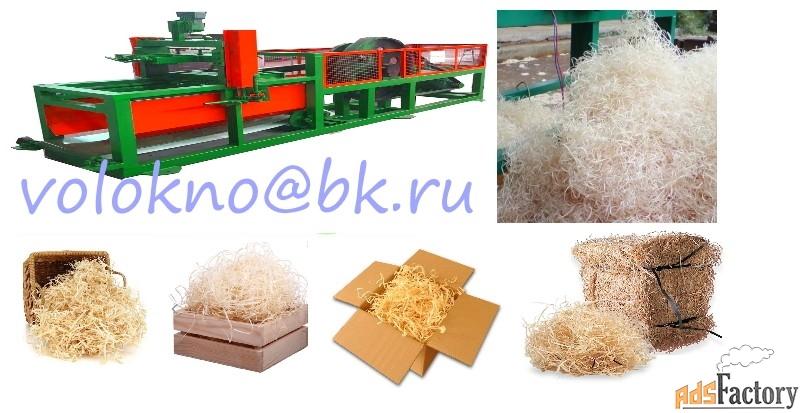 оборудование древесная шерсть стружка упаковочная декоративная