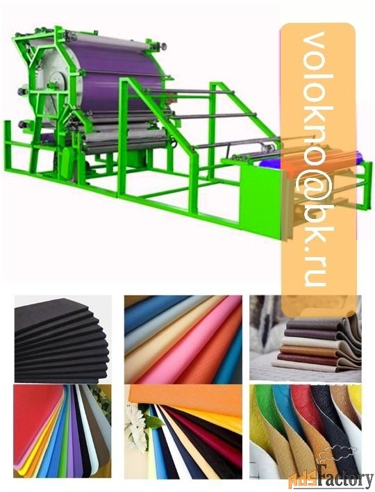 Текстильная и швейная промышленность. Технические ткани