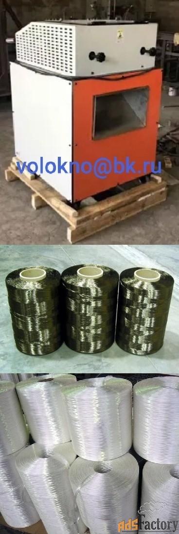 Фибра для бетона из ровинга