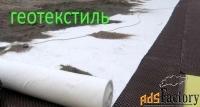 производство геотекстиль оборудования