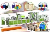 оборудование сумки из спанбонда