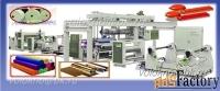 оборудование для производства и инвестиций