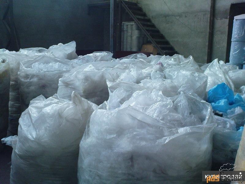 куплю дорого полимерные отходы