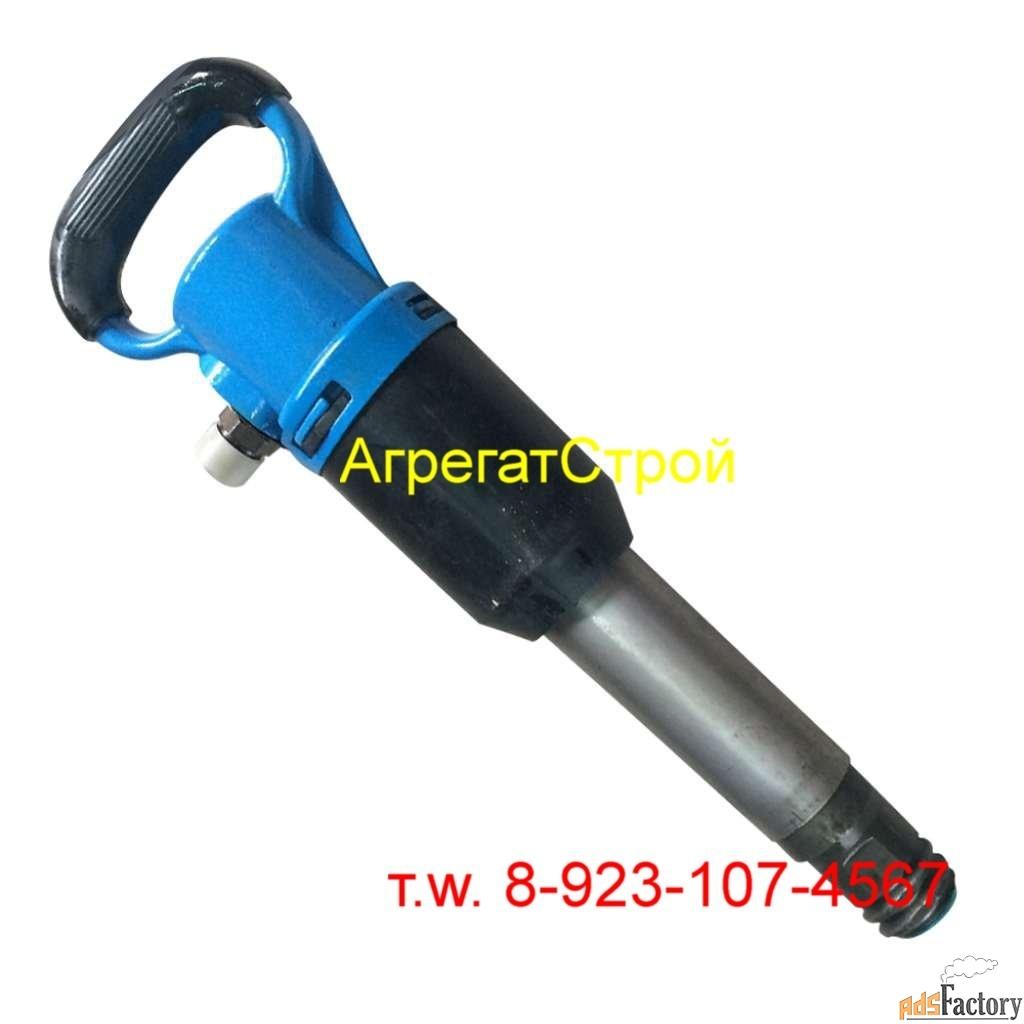 отбойный молоток моп-2 агрегатстрой