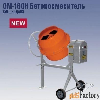 бетоно-растворосмеситель кратон cm-180h. венец изготовлен из чугуна