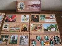 2 комплекта открыток в обложке об оренбурге