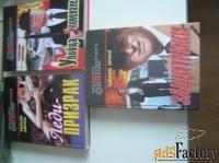 серия мастера остросюжетного детектива 32 тома