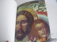 еженедельник с цветными иллюстрациями