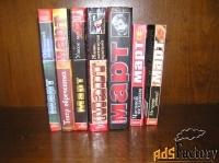 7 книг михаил март