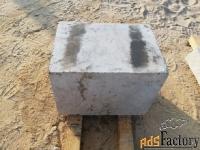 бетонные блоки 200х300х400мм