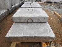 бетонная опорная подушка 500 х 500 х80 мм