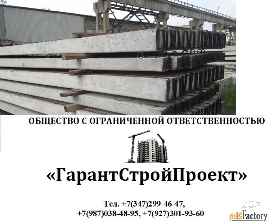 стойка-опора лэп св