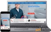 cоздание сайтов, seo аудит, оптимизация и продвижение сайтов