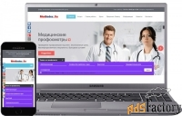 создание сайтов для бизнеса от readyship