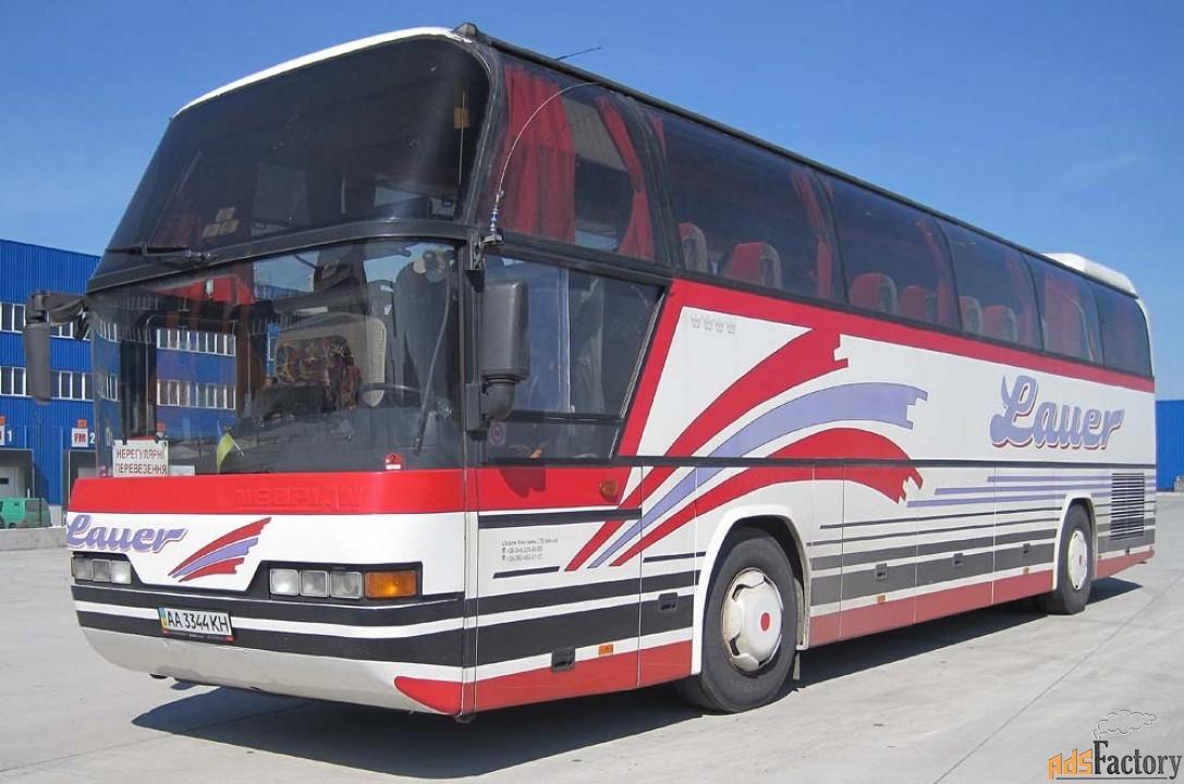 красный луч автобус