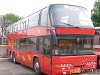 антрацит автобус