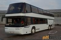 макеевка автобус