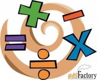 преподаватель математики для взрослых и детей