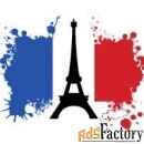 преподаватель французского языка для взрослых и детей