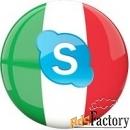 преподаватель итальянского языка для взрослых и детей