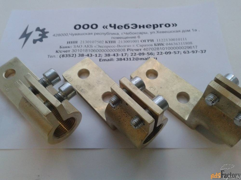зажим контактный м12х1,75 к тм(тмг) 160 ква за 900руб с ндс.