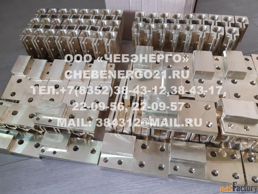 зажим контактный м33х2,0 к тм(тмг) 1000 ква за 2000руб с ндс