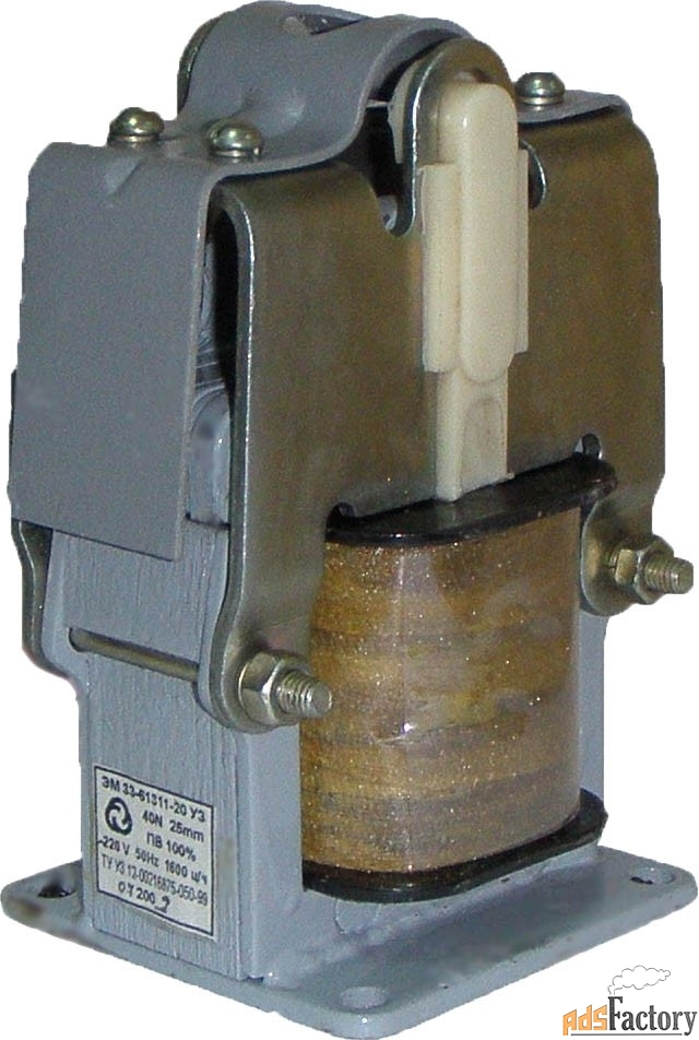 электромагниты серии эм33