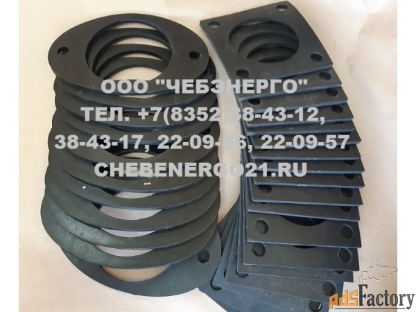 производим и поставляем прокладки под изолятор ипу-10-630