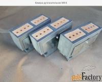 камеры дугогасительные (искрогаситель) контакторов серии кпв, ктпв