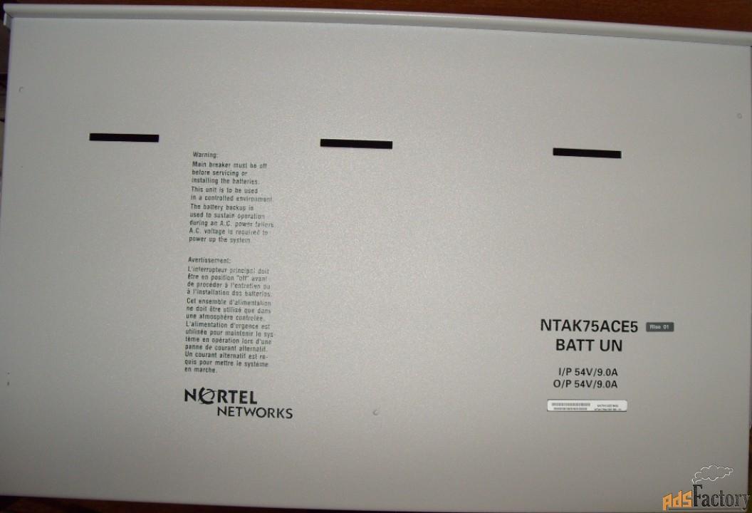 комплект резервного питания nortel ntak75ade5