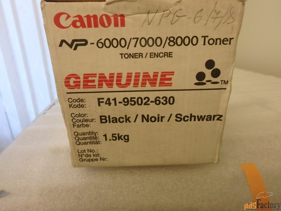 Тонер Canon NP  6000/7000/8000 F41-9502-630