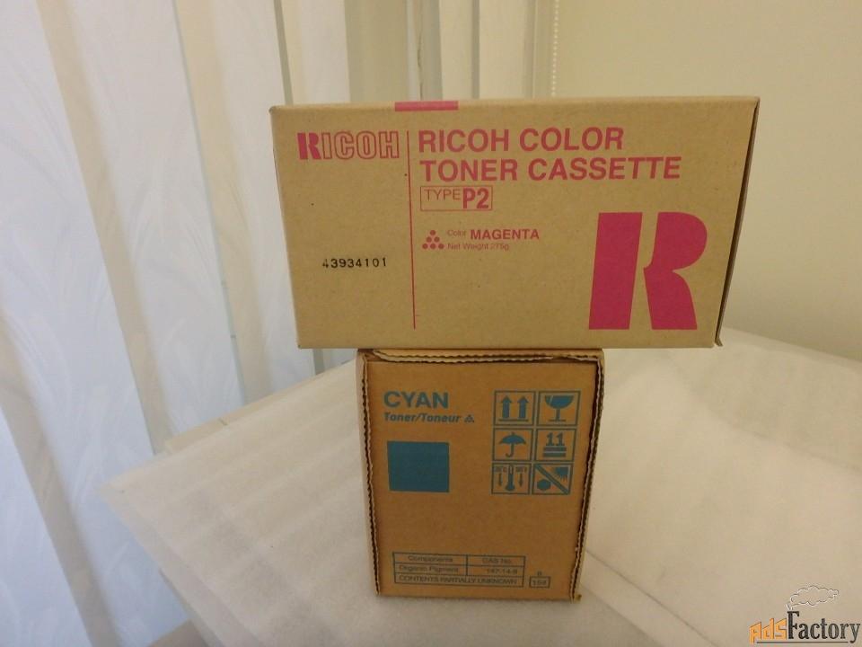 Тонер - картридж Ricoh тип Р2 для Aficio С2232