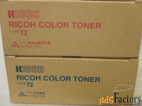 Тонер - картридж Toner Ricoh тип T2