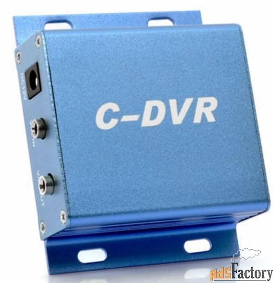 мини система видеонаблюдения