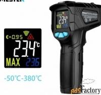 термометр бесконтактный технический.