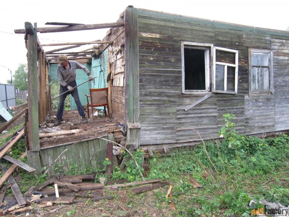 снос демонтаж домов