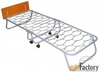 раскладушки-кровати со сплющенной сеткой