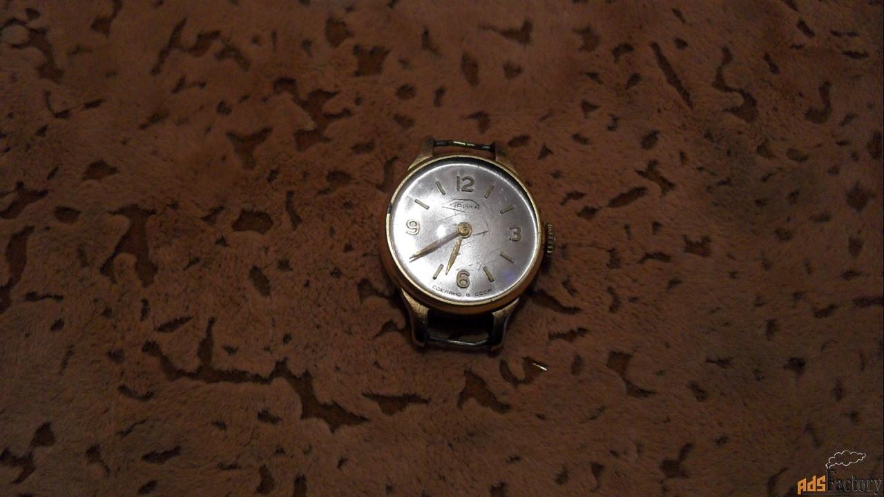 часы женские чайка ссср позолота