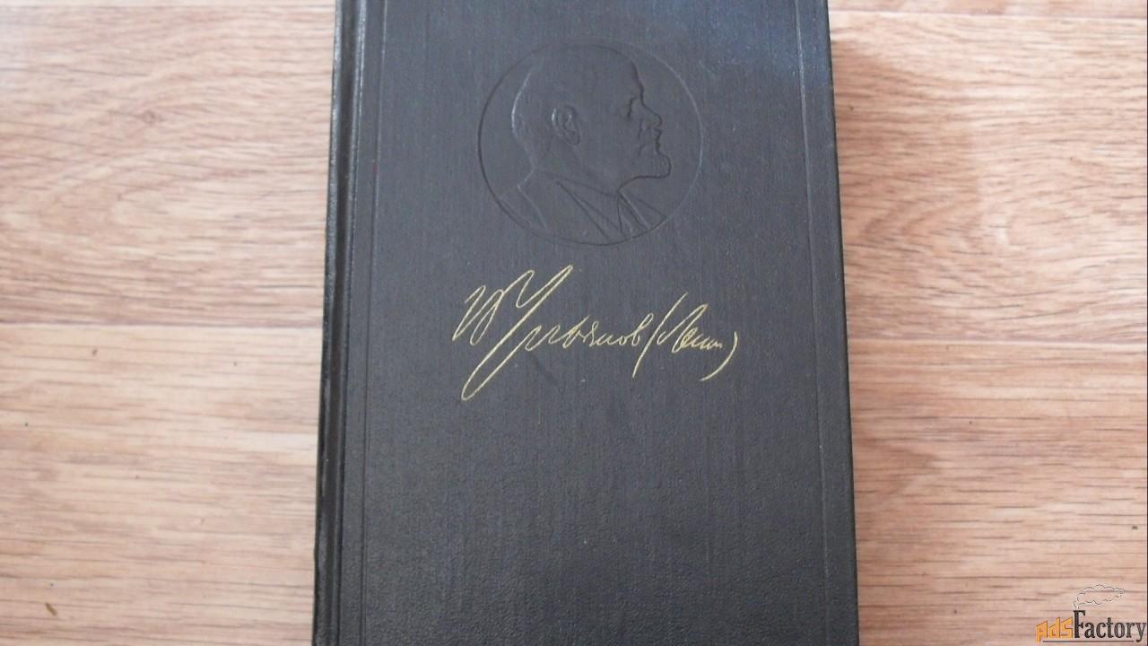 в.ульянов. материализм и империокритицизм.1980. 18 том.
