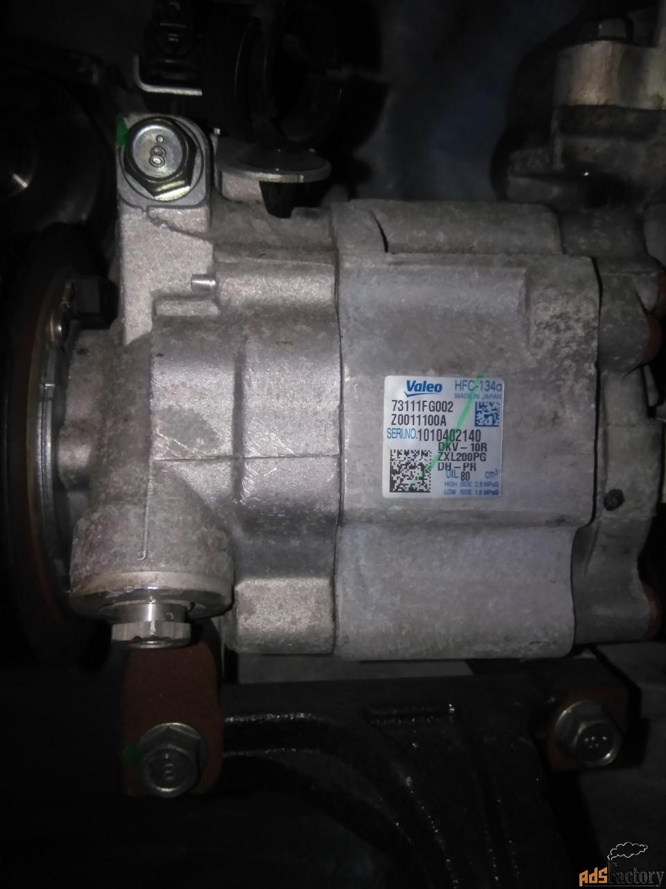 subaru forester компрессор кондиционера hfc-134a