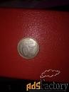 Монета 20 рублей 1992
