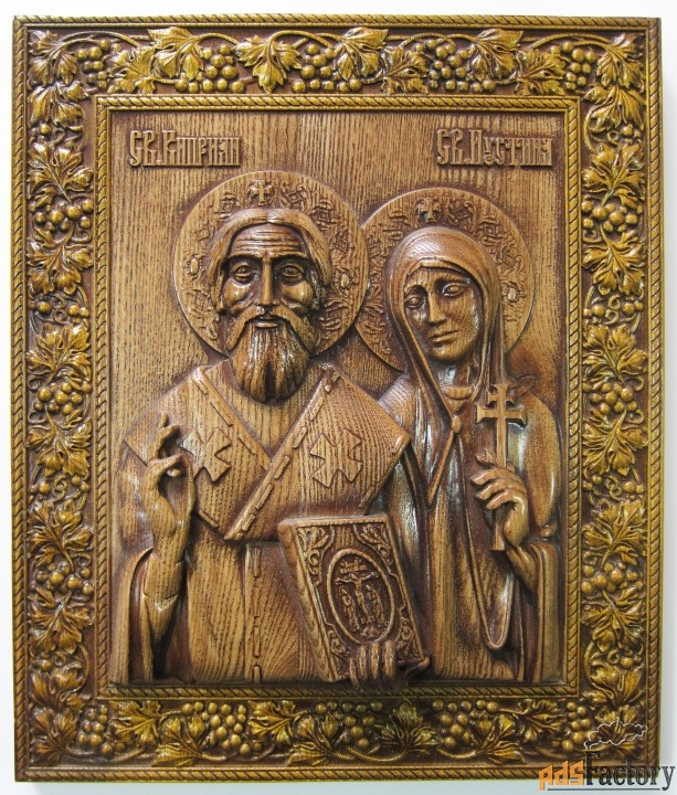 икона св. киприян и иустина