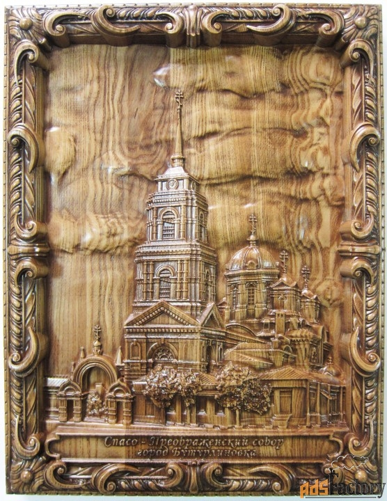 картина панно «спасо-преображенский собор г. бутурлиновка»