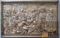 картина «запорожцы пишут письмо турецкому султану»