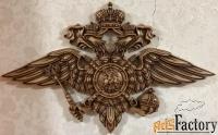картина герб мвд рф