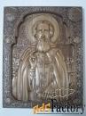 икона «пресвятой сергий радонежский»