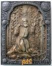 икона святой серафим саровский серебряный оклад
